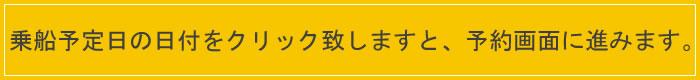 (株)五島産業汽船