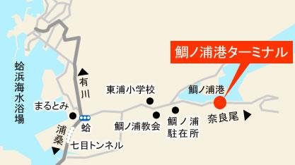 20160823_鯛の浦ターミナル_地図修正